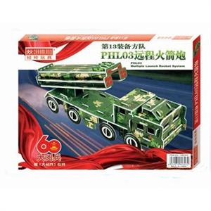 远程火箭炮方队_高清图远程火箭炮方队接受检阅