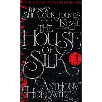sherlock holmes complete novel pdf