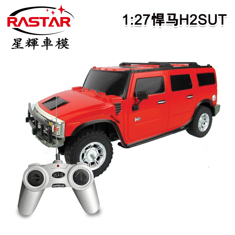 星辉车模 儿童遥控玩具车 1:27悍马h2车模玩具 锻炼宝宝手眼协调能力