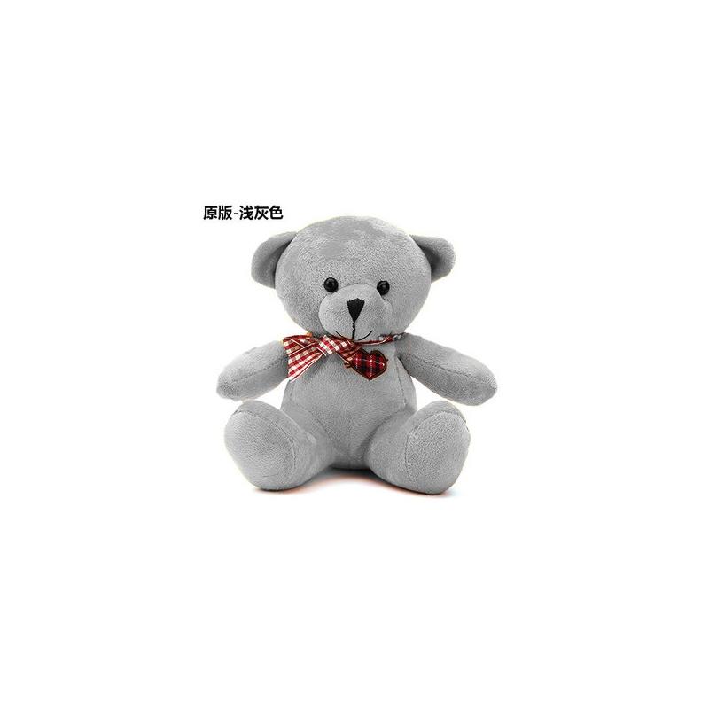 毛绒玩具熊 小熊娃娃 抱抱熊玩偶 儿童女生礼物_浅灰色