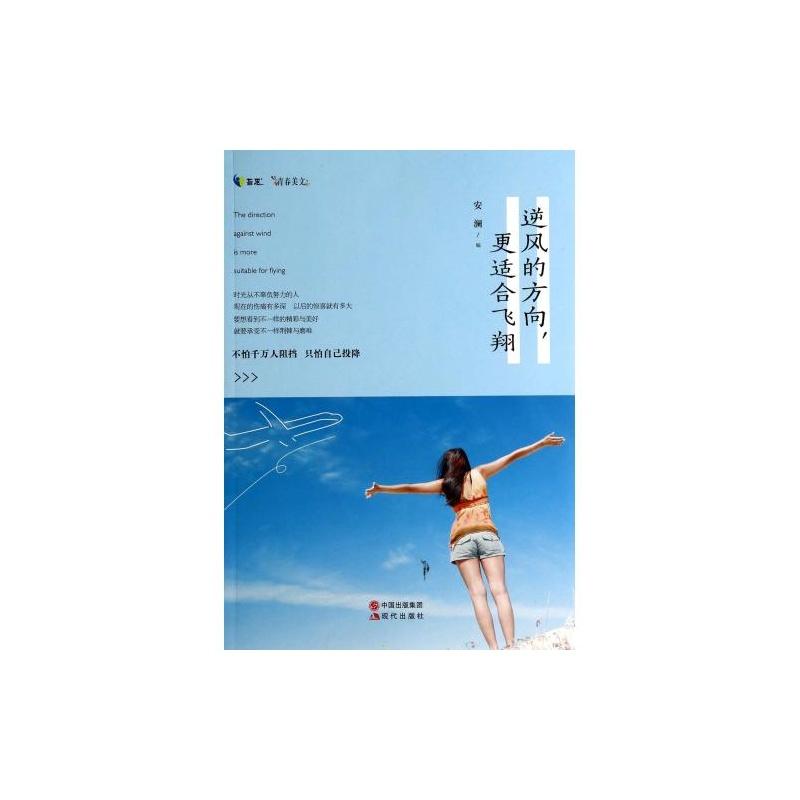 飞翔书籍图片素材