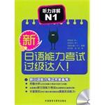 �������������Թ����! �������N1(��MP3����)