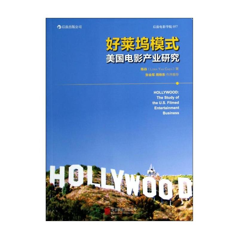 好莱坞模式(美国产业电影v模式)陈焱带动物的恐怖电影图片
