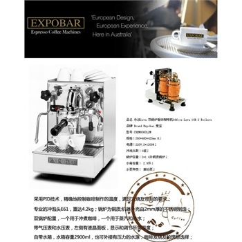 e61咖啡结构