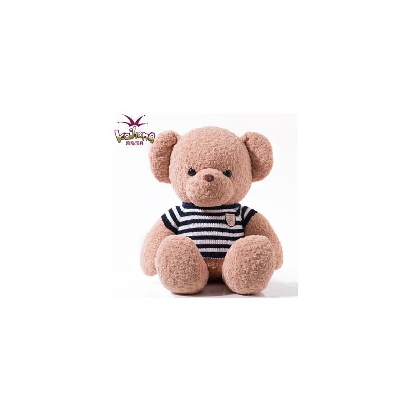 毛绒玩具熊 情侣公仔创意抱抱熊 泰迪熊公仔 大号可爱布娃娃玩偶_浅棕
