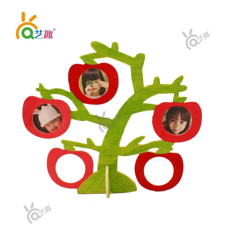 【艺趣手工diy】艺趣幼儿园手工材料包苹果树相框