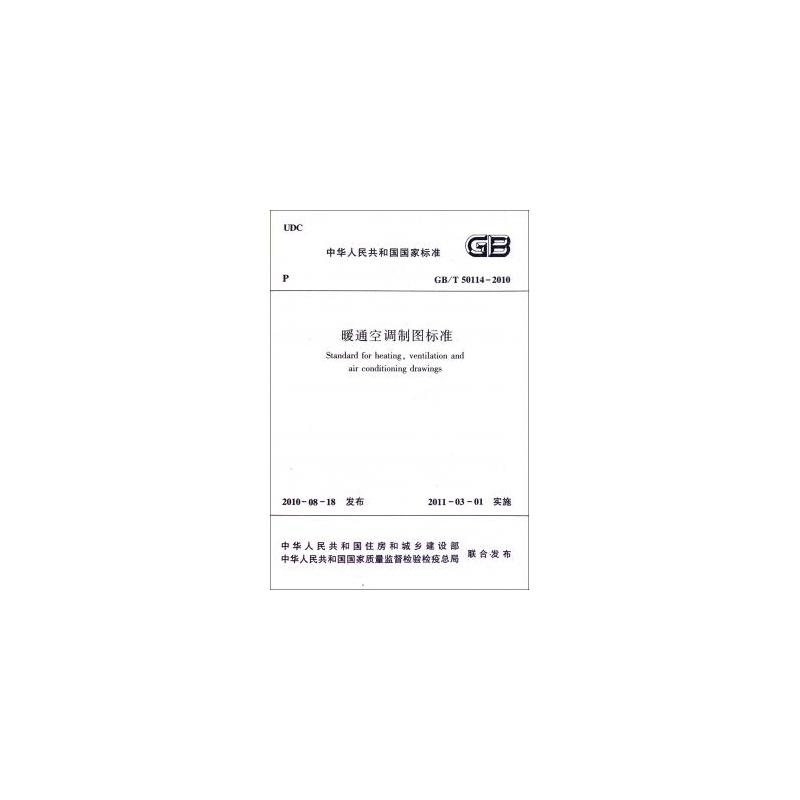 10d303-2~3常用电机控制电路图