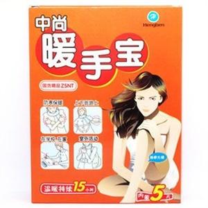 中尚日化 20片4盒装防寒保暖贴 无粘性暖宝宝
