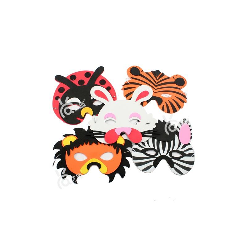 【艺趣手工diy】儿童节礼物eva动物面具幼儿手工制