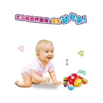 英纷-益智玩具学步健身0-2岁婴儿幼儿宝宝爬行按压小甲虫