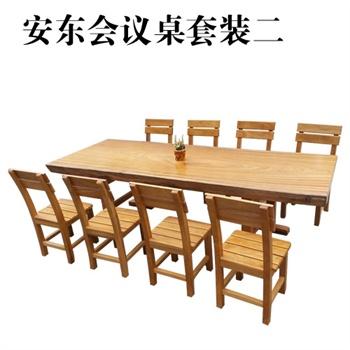 【根之魂办公家具】实木大板桌