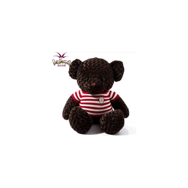 毛绒玩具熊 情侣公仔创意抱抱熊 泰迪熊公仔 大号可爱布娃娃玩偶_深棕