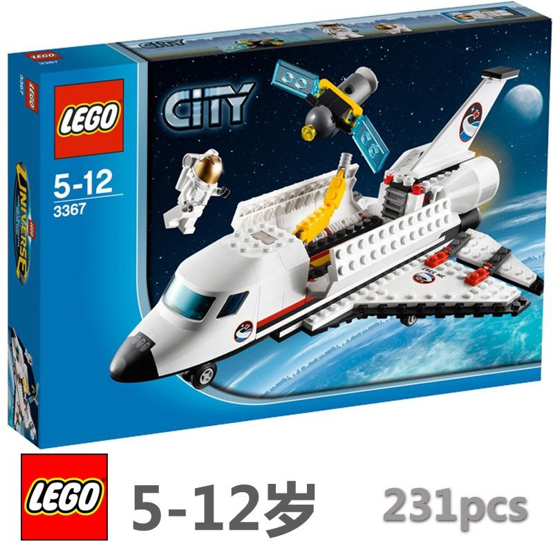 lego 乐高 city城市系列 航天飞机 儿童益智积木拼插玩具 l3367