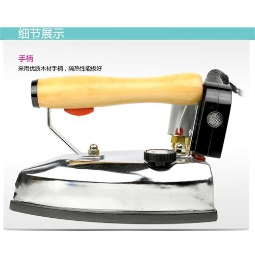 上海红心吊瓶式强力蒸汽电熨斗gzy4-1200d2