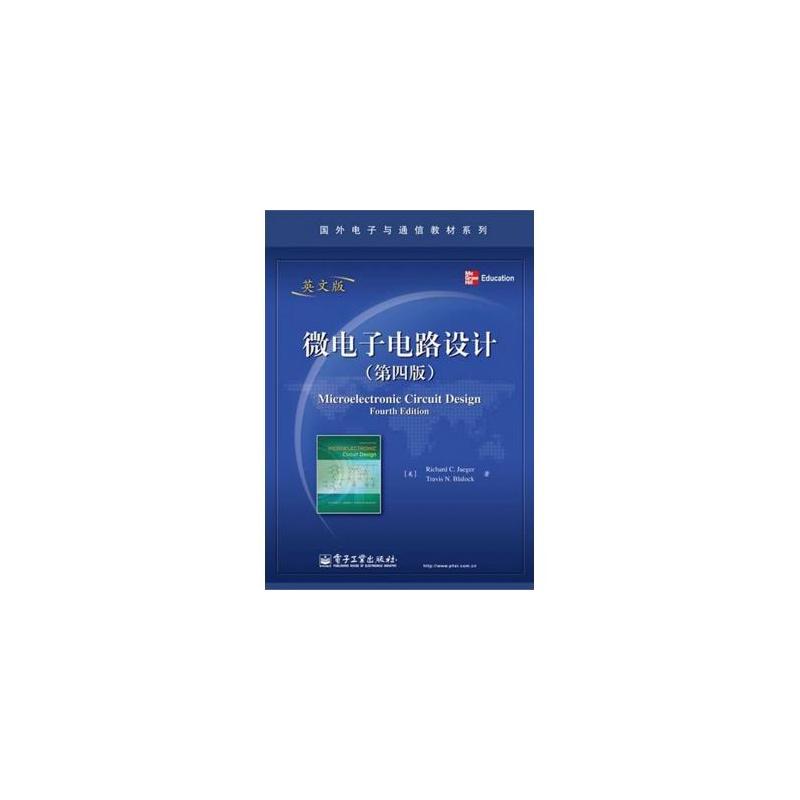 《微电子电路设计(第4版英文版)/国外电子与通信教材