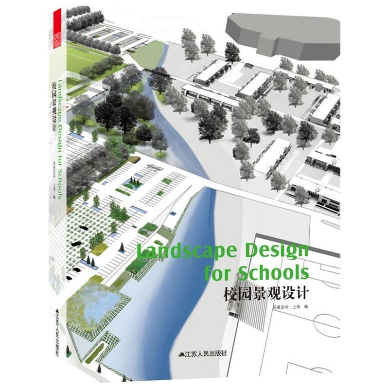00 景观设计师便携手册——便携手册系 3 49.