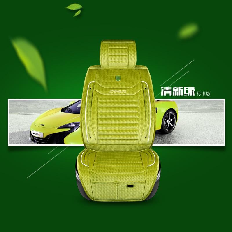 紫风铃 冬季汽车坐垫新款坐垫座垫 羽绒款坐垫套冬季坐垫 速腾帕萨特