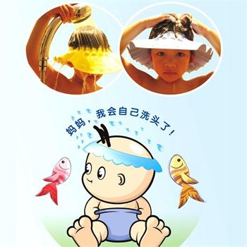 皇家之星 儿童洗头帽 理发帽 无味婴儿洗头帽 洗浴帽