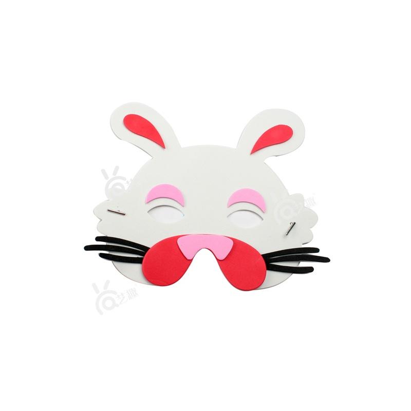 节礼物eva动物面具幼儿手工制作面具儿童diy自制玩具送小朋友_兔子