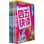 四五快读  全彩图升级版——幼儿快速识字阅读法(全7册)(让孩子爱上阅读 快乐识字)