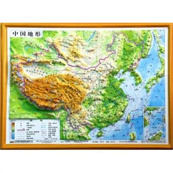 《立体中国地形图拼图套装》测绘出版社//中国地图社