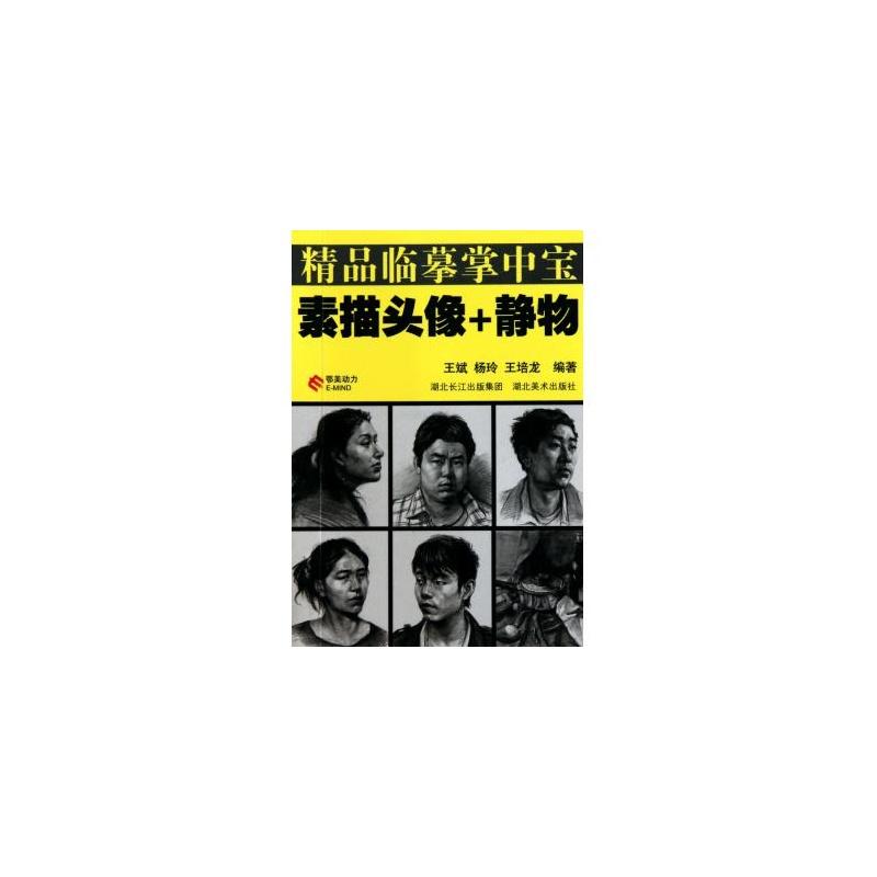 杨玲艺术字头像
