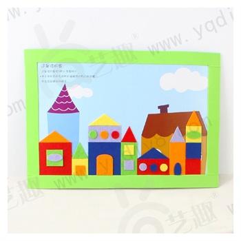 幼儿园手工材料手工diy儿童手工制作幼儿手工幼儿手工-城市里的家