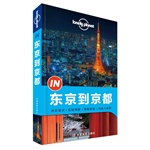 �¶�����Lonely Planet��IN��ϵ�У�����������