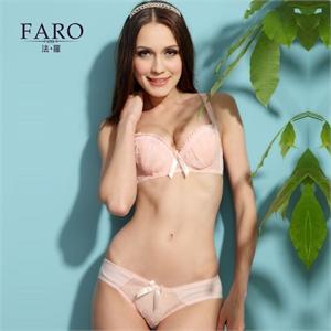 法罗faro 繁星点点聚拢蕾丝可爱少女文胸套装7385+6385