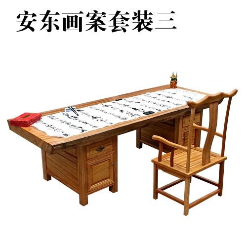 实木办公家具 书画案书桌套装
