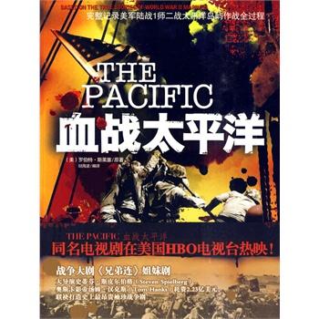 血战太平洋攻略视频_血战太平洋攻略_血战太平洋图塔拉瓦岛攻略