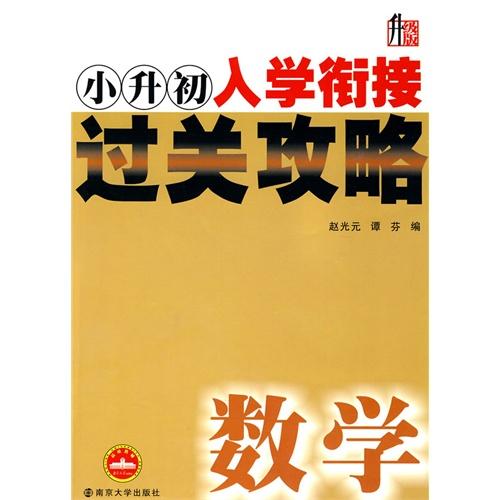 新版天天象棋57关图解法