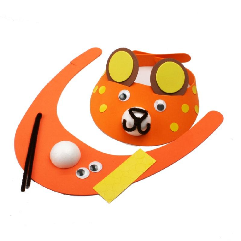 艺趣创意手工材料包eva动物帽子太阳帽幼儿园自制手工儿童diy帽子