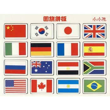 简易国旗画法步骤