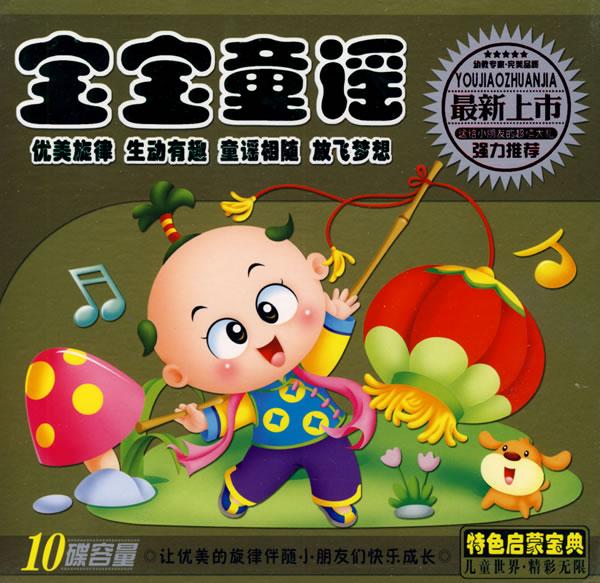 庆祝中秋节儿童画