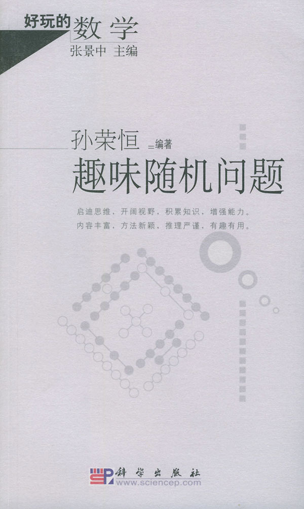 曾任重庆大学运筹与概率统计教研室主任
