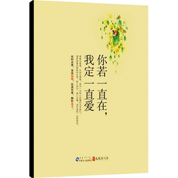 00 东北往事:黑道风云20年(套装5册)  人气21送积分64