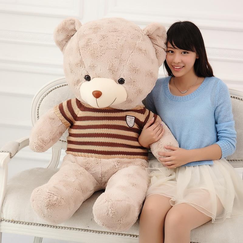 彩色毛衣熊 毛绒玩具大号泰迪熊公仔 创意玩偶生日礼物 表白礼物