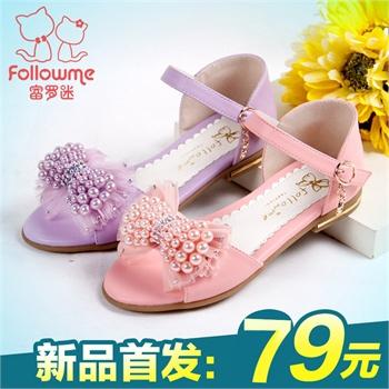 【富罗迷凉鞋】富罗迷女童凉鞋2014新款公主鞋儿童