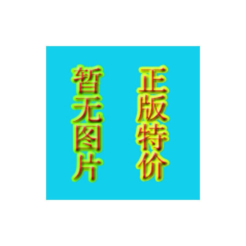 【居住区绿化养护技术总结】