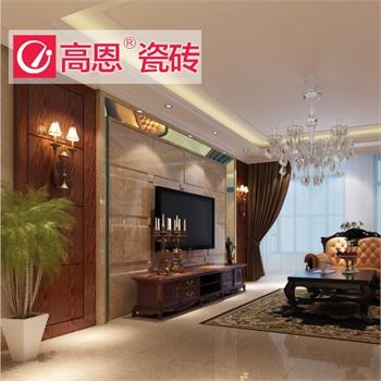 高恩 仿大理石瓷砖 客厅餐厅背景墙砖地板砖 800x800微晶石地砖