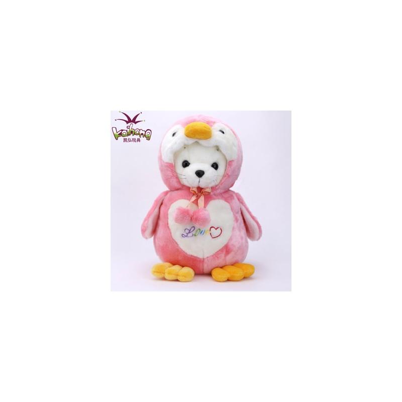 韩国amangs卡通变脸企鹅公仔 毛绒玩具海豹变脸企鹅娃娃 生日礼物