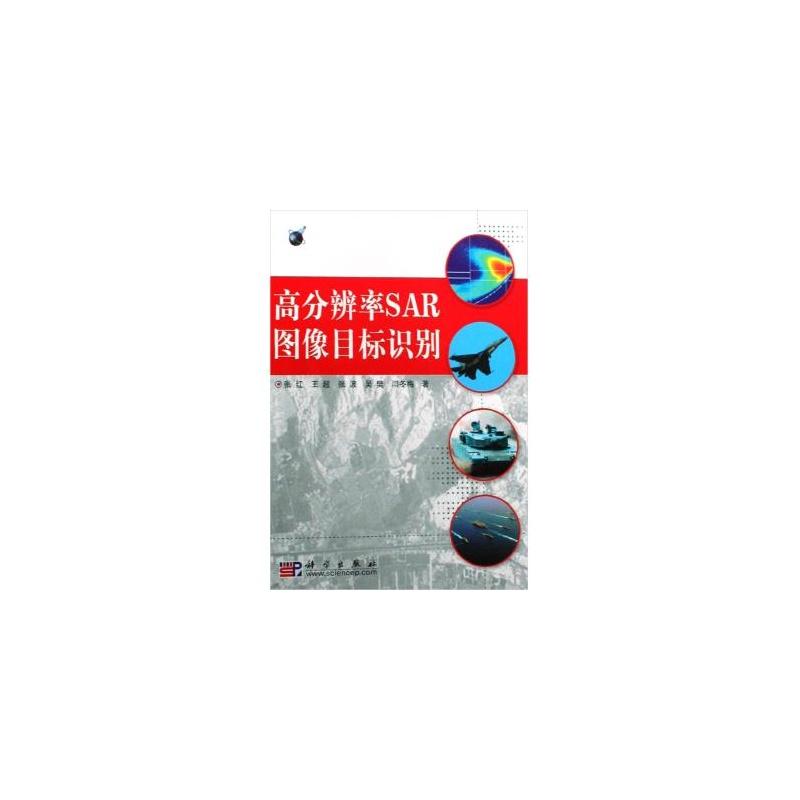 王超fu50胆机电路图