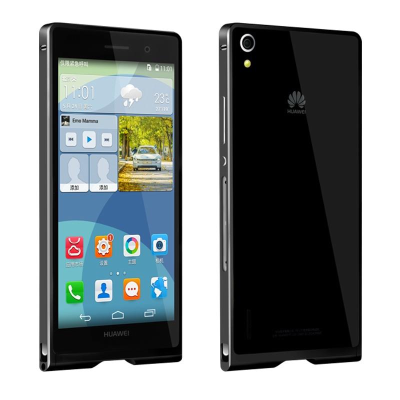 【当当新品】华为p7手机套 华为p7手机壳 华为p7金属边框 保护套.