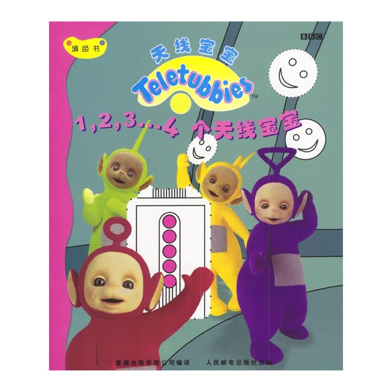 幼儿补书步骤