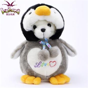 韩国amangs卡通变脸企鹅公仔 毛绒玩具海豹变脸企鹅娃娃 生日礼物_浅