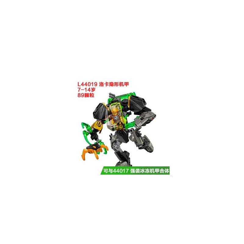 【乐高变形类玩具】乐高lego英雄工厂拼装积木华光突