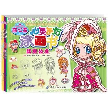160个萌公主全身造型,136张公主绘画线稿,64种俏皮可爱的公主表情,手
