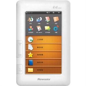 纽曼 电子书彩读C51 4G 5英寸EC-paper润眼彩色屏 1080P高清解码