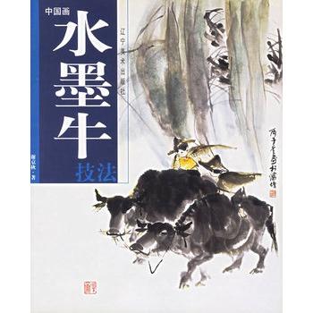 中国画水墨牛技法